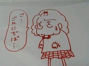 津川雅彦風ナラリーノ