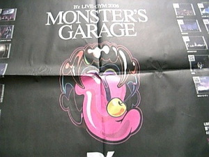 "『B'z LIVE-GYM 2006 ""MONSTER'S GARAGE""』新聞広告"