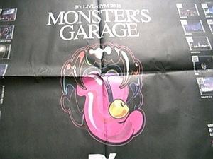 "『B'z LIVE-GYM 2006 ""MONSTER'S GARAGE""』新聞広告"