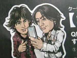 動画チェック中の松本さんと稲葉さん