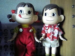 ぺこ&ぽこ人形