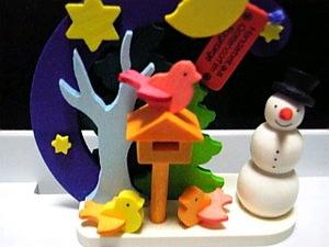 ナラリーノ国のクリスマス