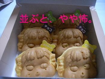 ペコちゃん焼き(箱入り)