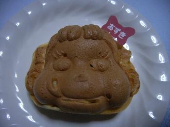 ペコちゃん焼き(あずき)