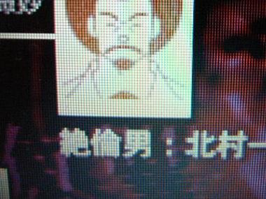 Aino_kazuki2jpg