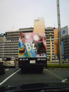新宿を走るB'zバス♪