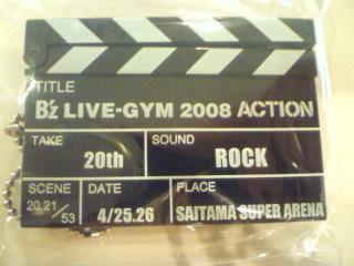 2008gatya_5
