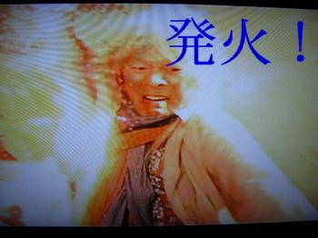 Hachiwan6_3