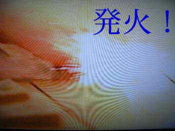 Hachiwan6_4