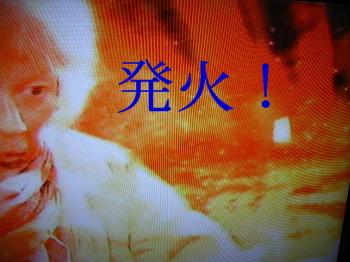 Hachiwan6_5