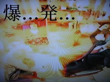 Hachiwan6_6