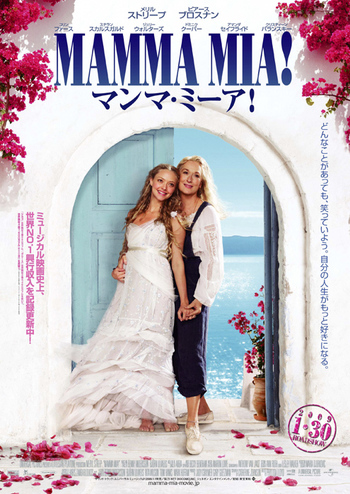 映画『MAMMA MIA!』ポスター