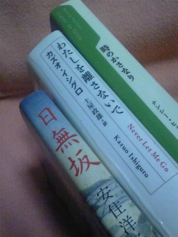 図書館から本が来た