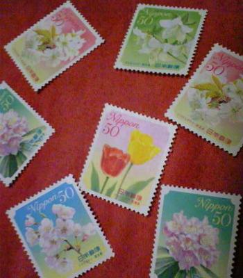 綺麗な切手
