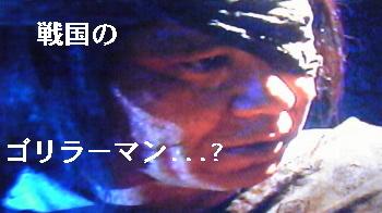 おっさん・刈安兵庫の顔