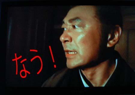 Ryouma3132