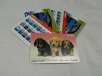 2_card
