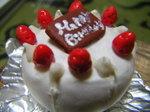 粘土のケーキ