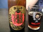 6_miso_beer