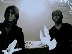B'z『永遠の翼』ジャケ写☆