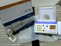 Fax_1
