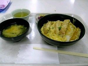 Katsu_1