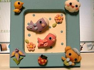 粘土で作った鯉のぼり