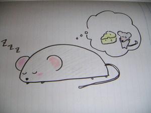 「フトシが、寝てる」