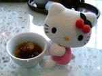 お茶処「福茶」