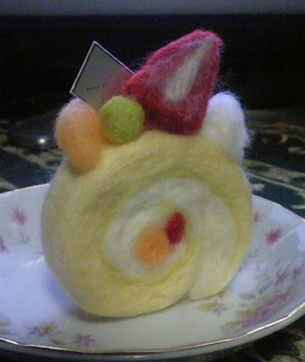 羊毛のロールケーキ