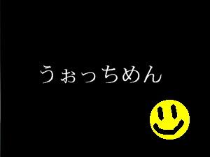 Watchmen_yokoku