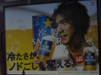 「冷製SAPPORO」のでかい広告ズーム