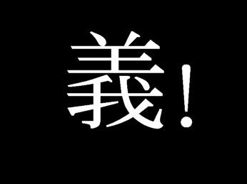 Tenchi17_1