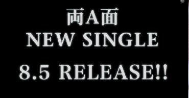 B'zのNEWシングル発売決定