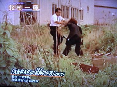 「喧嘩の花道 大阪最強伝説」