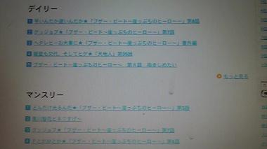 カテゴリー「ドラマ」ランキング