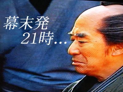 中村敦夫の画像 p1_10