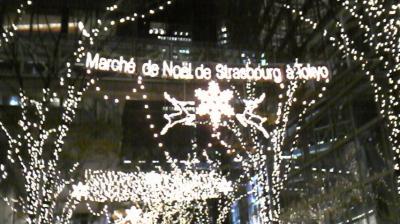 ストラスブールのマルシェ・ド・ノエル2009