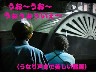 Ryouma5_6