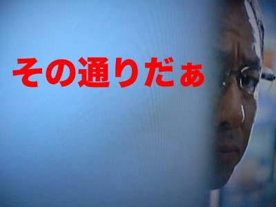 黒田先生!?