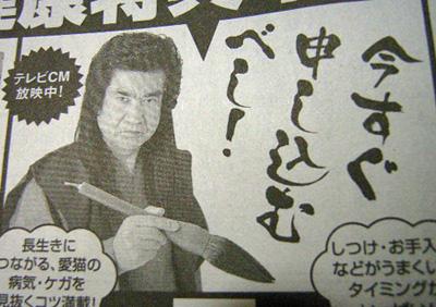きゃわゆ〜…