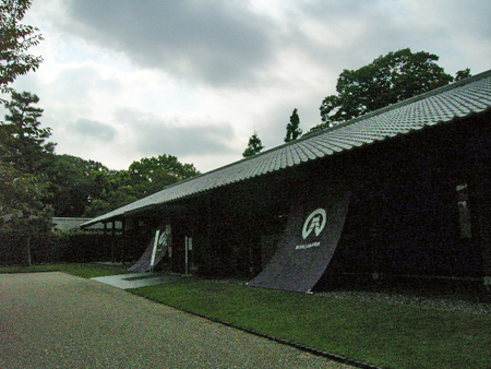二の丸美術館