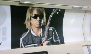 ペプシネックス松本さん