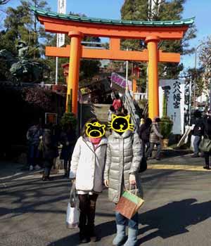 穴八幡☆2015